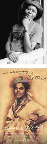 an analysis of the mother daughter relationship in annie john a novel by jamaica kincaid Jamaica kincaid's novel annie john is an outstanding  aside from struggling through the ubiquitous mother-daughter conflicts  annie's relationship with the.