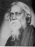 flute music by rabindranath tagore Rabindranath tagore little flute by rabindranath tagore email share thou hast made me endless, such is thy pleasure this frail vessel thou emptiest again and.